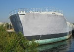 Commecial Vessel - 260ft Covered Barge - 8216 - #1